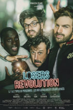 Losers Revolution - Cinema Drive In